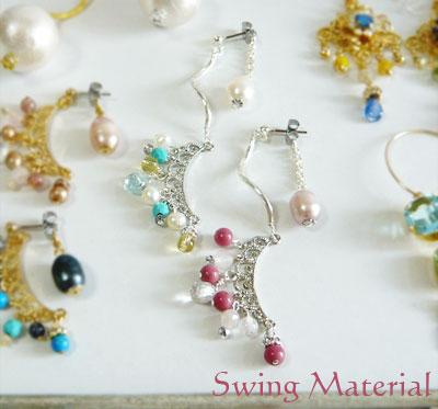 swingmaterial-longPb.jpg