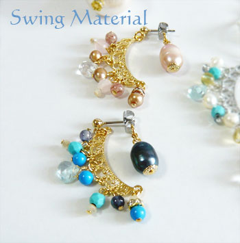 swingmaterial-shortPb.jpg