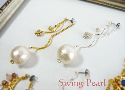 swingpearlPb.jpg
