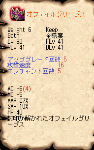 AS2014083000393102.png