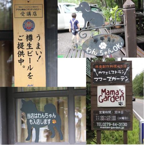 繝槭・繝シ繧コ_convert_20140821063417
