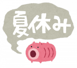 natsuyasumi_title.png