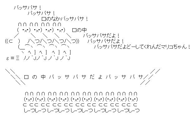 140528_3.jpg