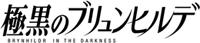 140702_09_gokukoku.jpg