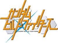 2013w_03_logo_gbf.jpg
