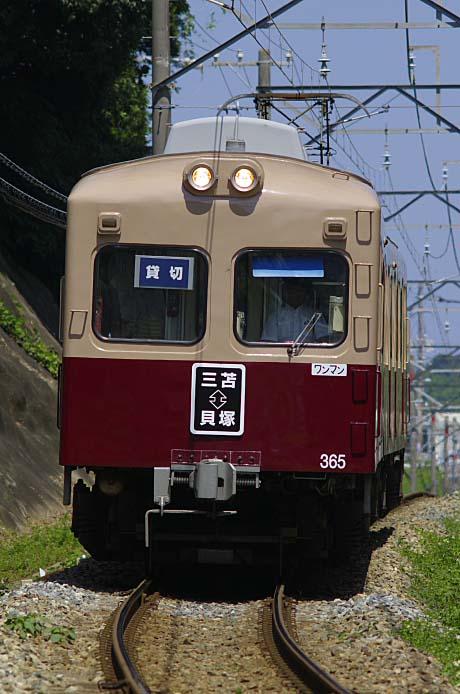 315F_140830_1.jpg