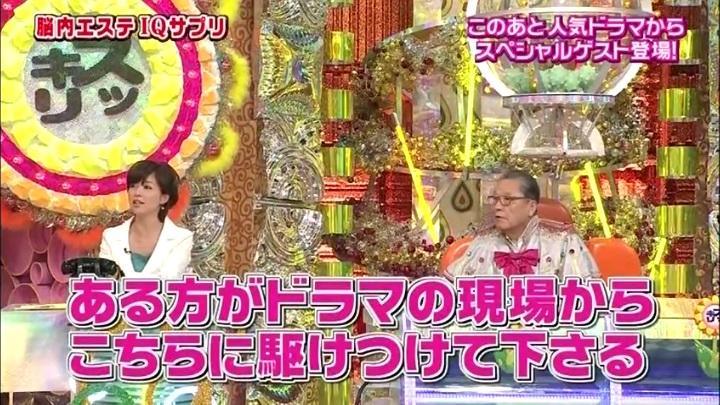 2代目【GTO】葛城美姫IQサプリ】で大活躍!今田氏のパートナー到着