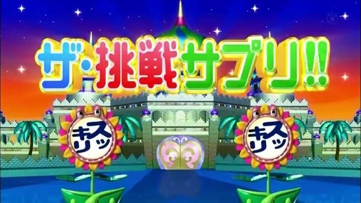 2代目【GTO】葛城美姫IQサプリ】で大活躍!挑戦サプリ