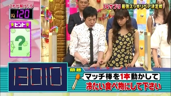 12代目【GTO】葛城美姫IQサプリ】で大活躍!モノサプリ、冷たい食い物に…