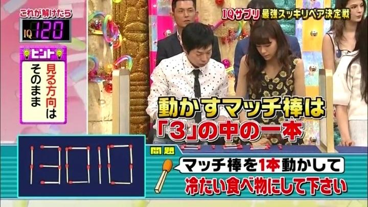 12代目【GTO】葛城美姫IQサプリ】で大活躍!モノサプリ、ヒントは3の1本