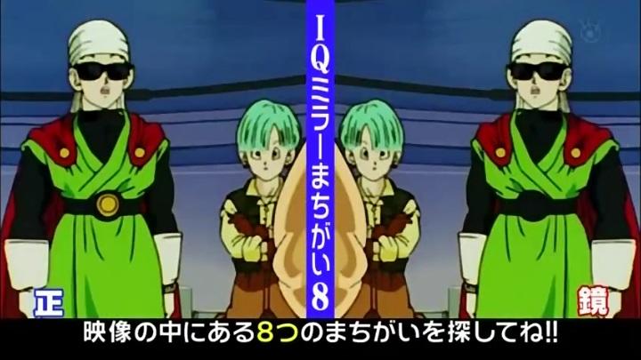 12代目【GTO】葛城美姫IQサプリ】で大活躍!IQミラー、左右で何が違う?