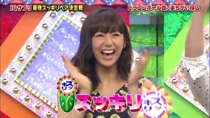 12代目【GTO】葛城美姫IQサプリ】で大活躍!IQミラー、美姫が初スッキリ!