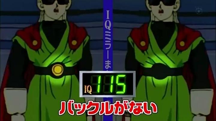 12代目【GTO】葛城美姫IQサプリ】で大活躍!IQミラー、バックルが無い
