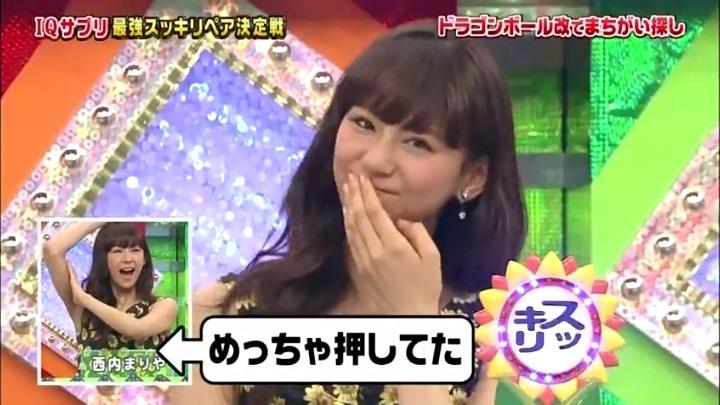 12代目【GTO】葛城美姫IQサプリ】で大活躍!美姫がサプリジュースを嫌がった?