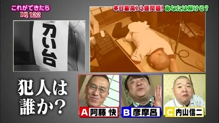 12代目【GTO】葛城美姫IQサプリ】で大活躍!シェフを殺したのは誰?