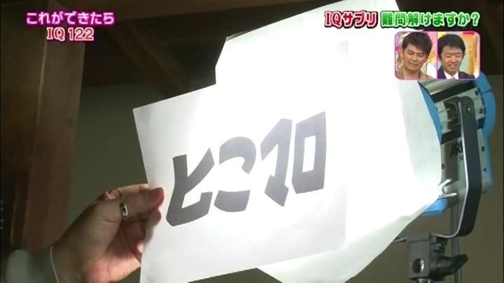 12代目【GTO】葛城美姫IQサプリ】で大活躍!有名シェフ殺人、犯人は彦麻呂