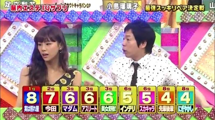 12代目【GTO】葛城美姫IQサプリ】で大活躍!逆転可能で気合が入る(?)