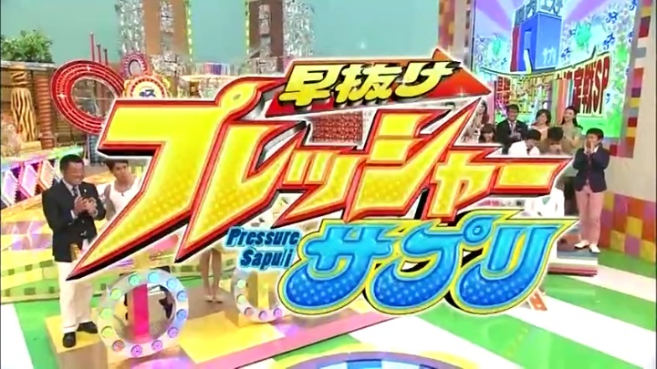 12代目【GTO】葛城美姫IQサプリ】で大活躍!早抜けプレッシャーサプリ