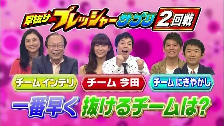 12代目【GTO】葛城美姫IQサプリ】で大活躍!早抜け、美姫達は2回戦で登場