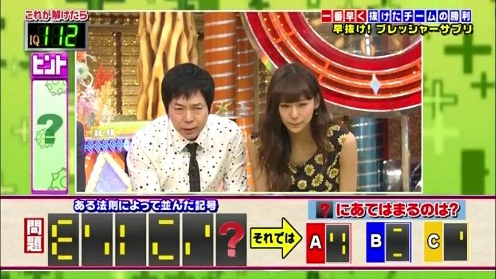 12代目【GTO】葛城美姫IQサプリ】で大活躍!早抜け、?に当て嵌まるのはドレ?