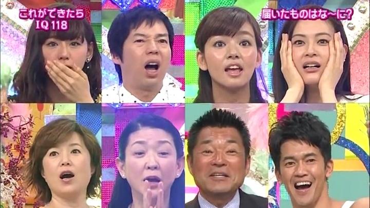 12代目【GTO】葛城美姫IQサプリで大活躍!引っ掛かったメンバーの表情