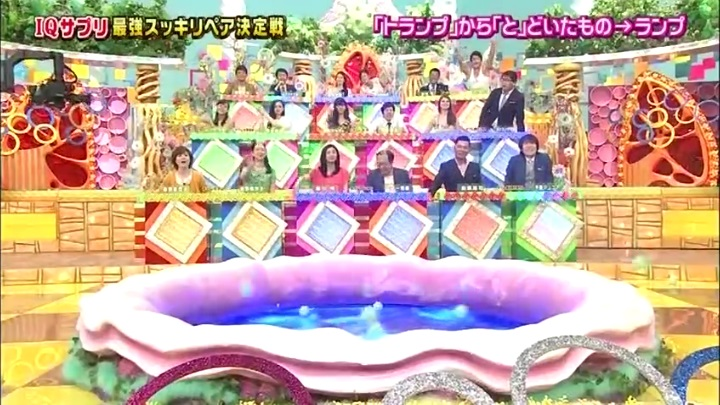 12代目【GTO】葛城美姫IQサプリで大活躍!モヤットボールの嵐(笑)