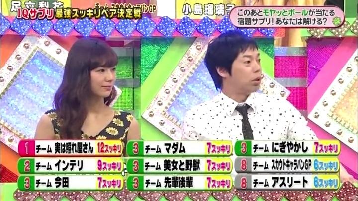 12代目【GTO】葛城美姫IQサプリで大活躍!途中から美姫が解答