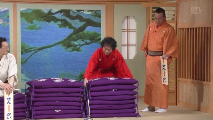 【笑点】圓楽が帰って来た&全員の座布団0枚!第1問、たい平の7枚に2枚足して9枚に…