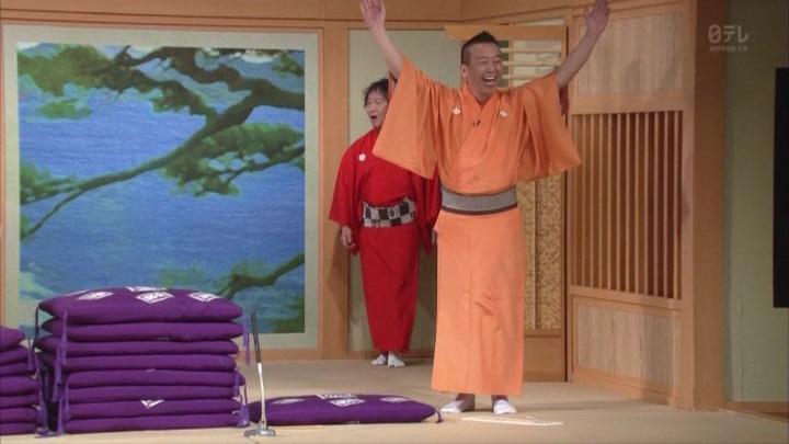【笑点】圓楽が帰って来た&全員の座布団0枚!第1問、山田に「勝手に座布団持って行くな」