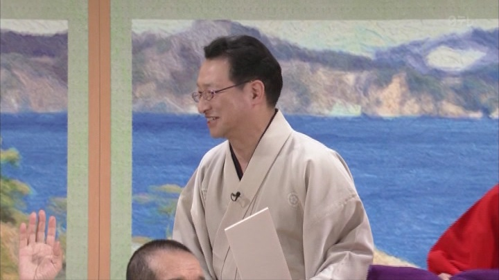 【笑点】圓楽が帰って来た&全員の座布団0枚!第1問、昇太も本名で呼び苦情を言われる(笑)