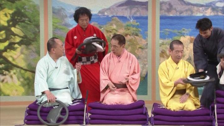 【笑点】圓楽が帰って来た&全員の座布団0枚!第3問目、え~忙しいなと山田が…(笑)