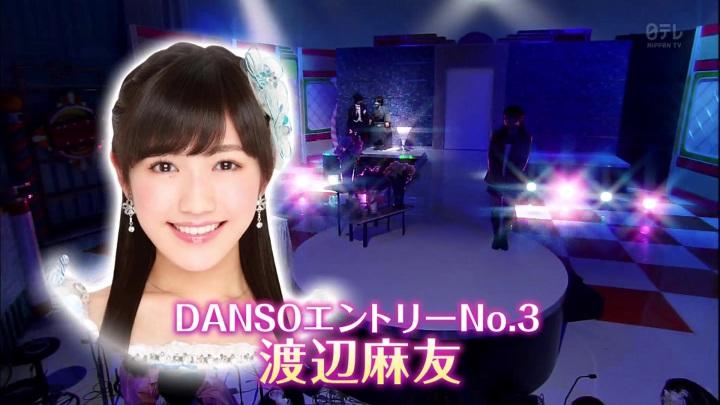 AKB渡辺麻友DANSO甲子園でⅤ2、渡辺麻友の紹介画面