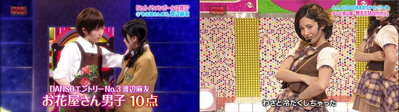 AKB渡辺麻友DANSO甲子園でⅤ2&塚本まり子の教えてMommyテレビ初公開