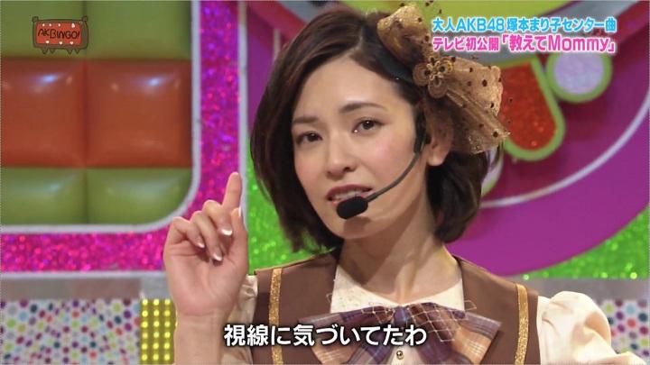 塚本まり子の教えてMommyテレビ初公開「視点に気付いてたわ」でソロの歌