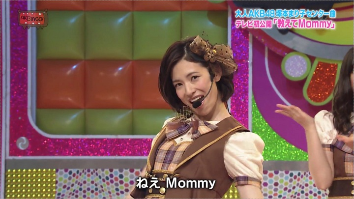 塚本まり子の教えてMommyテレビ初公開「ハートが揺れる…」で再びソロの塚本まり子