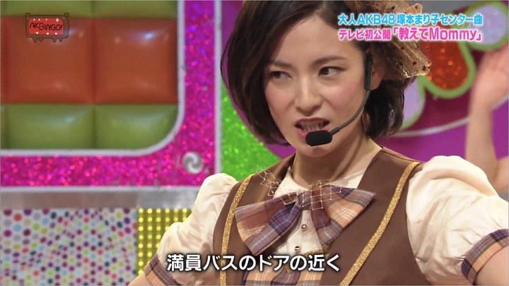 塚本まり子の教えてMommyテレビ初公開、塚本まり子「満員バスのドアの近く」