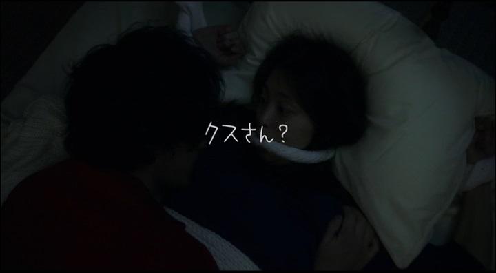 【受難】岩佐真悠子の濡れ場&素晴らしい(?)ヌード!服絡み、間違えて襲われる?