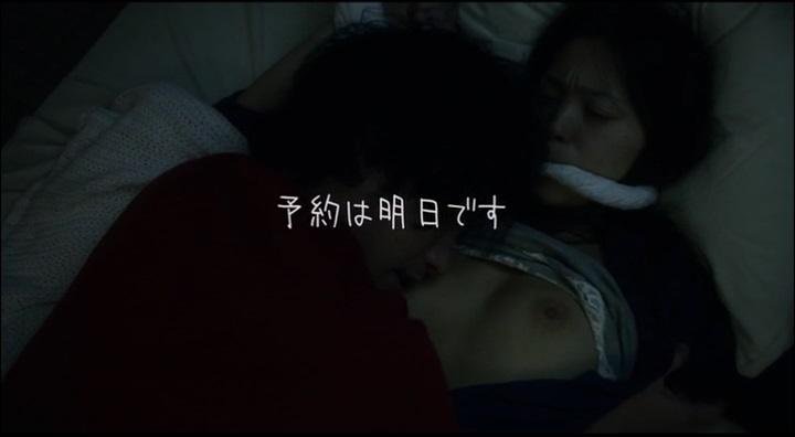 【受難】岩佐真悠子の濡れ場&素晴らしい(?)ヌード!服絡み4