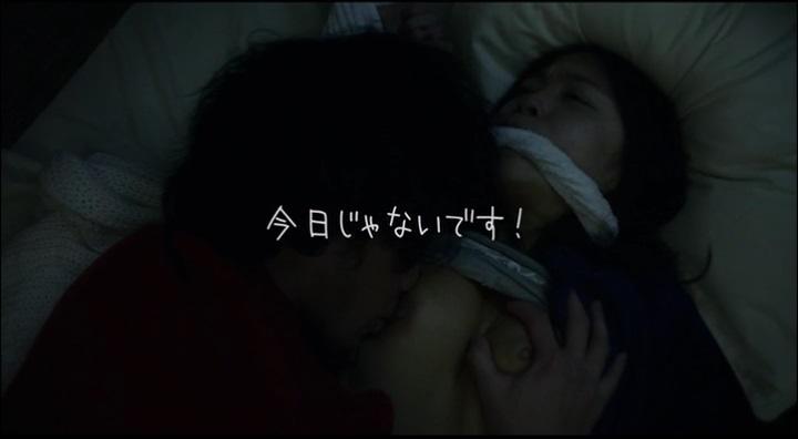 【受難】岩佐真悠子の濡れ場&素晴らしい(?)ヌード!服絡み5
