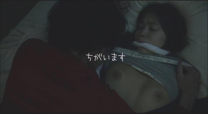 【受難】岩佐真悠子の濡れ場&素晴らしい(?)ヌード!服絡み(明)、両方の乳首が露出