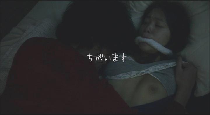 【受難】岩佐真悠子の濡れ場&素晴らしい(?)ヌード!服絡み(明)、片方の乳首が露出