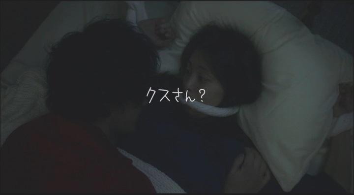 【受難】岩佐真悠子の濡れ場&素晴らしい(?)ヌード!服絡み(明)、間違えて襲われる?