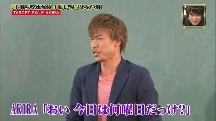 2代目【GTO】2部、鬼塚が傷害事件!?テイク1、鬼塚「今日は何曜日?」
