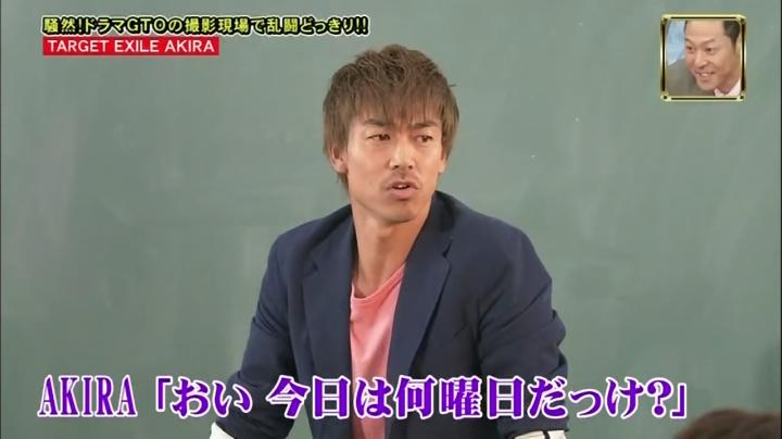 2代目【GTO】2部、鬼塚が傷害事件!?テイク2、鬼塚「今日は何曜日?」
