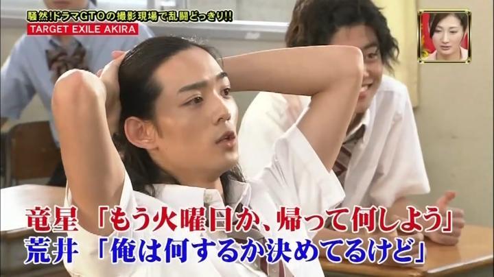 2代目【GTO】2部、鬼塚が傷害事件!?テイク2、芹澤航平(竜星涼)「帰って何しよう」
