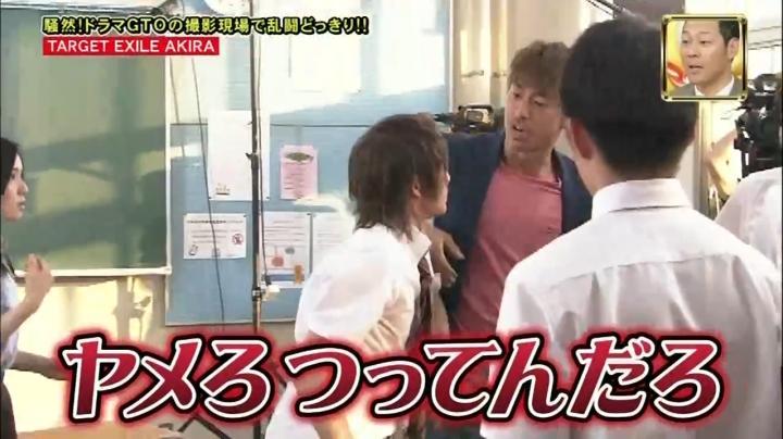 2代目【GTO】2部、鬼塚が傷害事件!?テイク3、クラス中のケンカを止める鬼塚