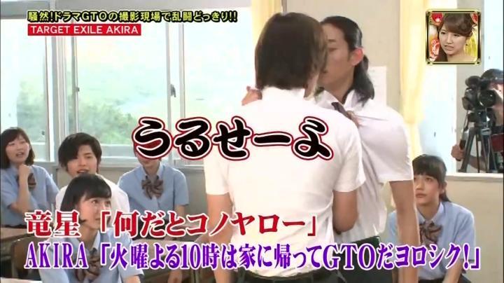 2代目【GTO】2部、鬼塚が傷害事件!?テイク3、芹澤と遊沢でケンカ勃発!