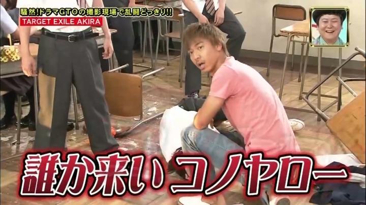 2代目【GTO】2部、鬼塚が傷害事件!?テイク3、誰か来いと怒鳴る鬼塚