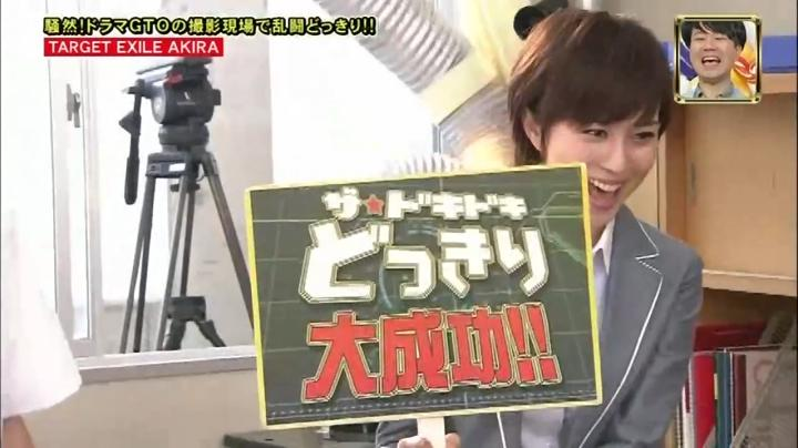 2代目【GTO】2部、鬼塚が傷害事件!?どっきりの看板を見せる藤川先生(比嘉愛未)