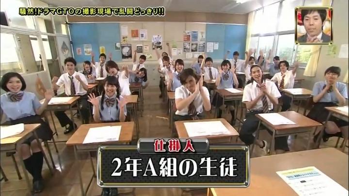 2代目【GTO】2部、鬼塚が傷害事件!?仕掛け人の2年A組生徒達